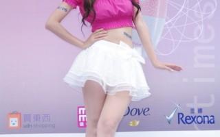 翁滋蔓於6月2日在台北為電動刮式除毛刀新品上市宣傳。(黃宗茂/大紀元)