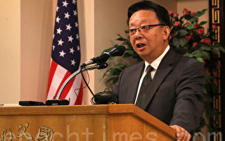 首次中國民權研討會在舊金山召開