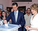 6月3日,敘利亞現任總統阿薩德與妻子阿斯瑪.阿薩德在投票站投票。(AFP)
