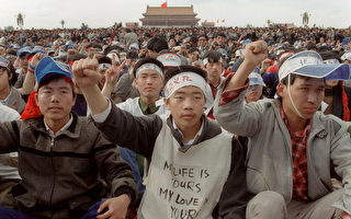 陳剛:難忘六四 北京那段沒有共產黨的日子