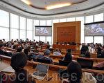 香港大学比较法及公法研究中心、中国人权及香港大学学生会法律学会举行研讨会,讨论香港在为六四死难者讨回公道的过程中可扮演的角色。(潘在殊/大纪元)