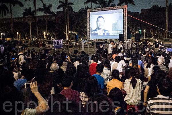 """""""路过天安门,人人坦克人""""晚会4日在自由广场举行,中国六四民运学生领袖王丹录影声援六四活动。(陈柏州/大纪元)"""