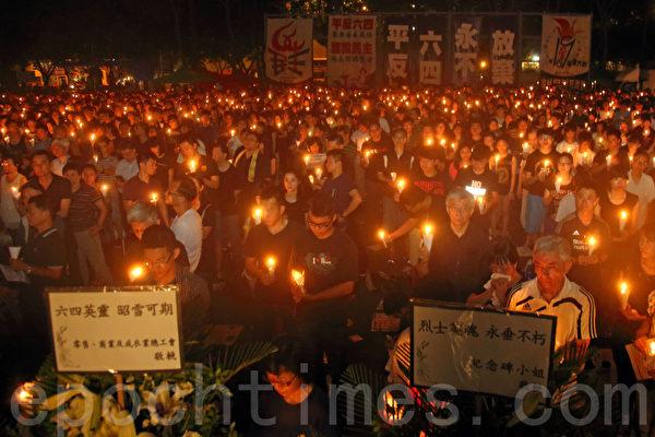 香港支聯會6月4日晚在維多利亞公園舉行六四燭光集會,大會宣佈超過18萬人參加,是歷年來最多,支聯會呼籲民眾一起攜手平反六四,結束中共一黨專政。(潘在殊/大紀元)