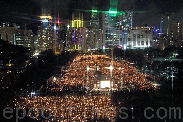 香港支聯會6月4日晚在維多利亞公園舉行六四燭光集會,大會宣布超過18萬人參加,是歷年來最多,支聯會呼籲民眾一起攜手平反六四,結束中共一黨專政。(蔡雯文/大紀元)