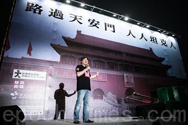 """""""路过天安门,人人坦克人""""晚会4日在自由广场举行,现场矗立12公尺长、7公尺高的天安门背景,前面成排的战车,仿佛还原当时六四青年王维林只身挡坦克的时空。图中为台湾关怀中国人权联盟理事长杨宪宏。(陈柏州/大纪元)"""