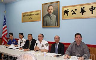 市警五分局6月4日在中华公所举行夏季假期来临前最后一次警民会议。(蔡溶/大纪元)