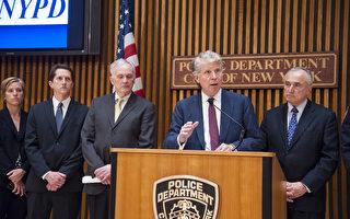 警方破获纽约史上最大黑社会团伙