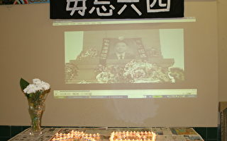 中国城毋忘六四烛光夜悼。(大纪元/甄真)