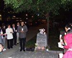 """海外香港华人民主人权促进会等成员在波士顿中国城的""""六四纪念碑""""前举行烛光悼念。(谢中之提供)"""