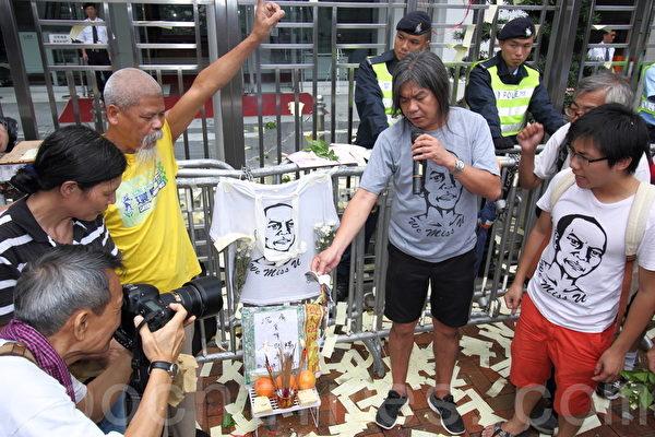 图说: 10多名香港社民连成员到中联办,抗议中共禁止民众拜祭李旺阳。(蔡雯文/大纪元)