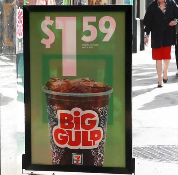 7-11便利店的大杯汽水只要1.59元。(林驍然/大紀元)