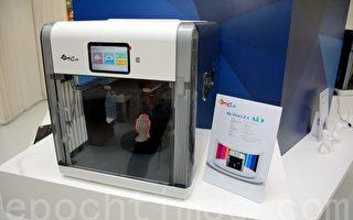三緯推出AIO機種,兼具3D掃描以及3D列印的功能。(方惠萱/大紀元)