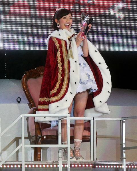 夏 2016芭蒂娜AKB48年度总选举渡边麻友首度夺冠  大纪元2016时尚芭莎慈善晚会