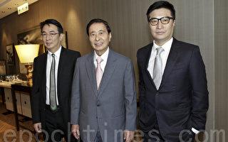 建豪宅遇阻 香港富豪李兆基改捐地
