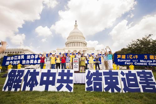 2013年7月18日,美国国会议员、人权和宗教自由组织的代表、受迫害代表和千余名法轮功学员及支持者在美国国会山举行大型集会和游行,要求解体中共,结束迫害法轮功,同时声援一亿四千万中国民众退出中共和相关组织。(爱德华/大纪元)