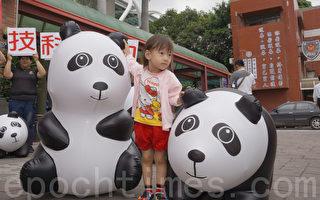 中州科大熊猫展,在员林火车站宣传熊猫抱抱,吸引小朋友拍照。(郭益昌/大纪元)