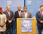从右至左:纽约州众议员金兑锡(Ron Kim)、纽约州参议员埃斯帕拉特(Adriano Espaillat)、州众议员卡马拉(Karim Camara)、纽约市教师工会(UFT)主席穆古俄(Michael Mulgrew)、纽约市教师工会(UFT)副主席Janella Hinds在6月9日的发布会上。(王依澜/大纪元)