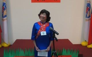 """6月9日在台湾中心举办的""""端午诗人节""""朗读比赛吸引了上百位参赛者前来比赛。图为参赛者。(台湾中心提供)"""
