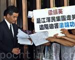 梁振英在白皮书发表前出席行政会议时遇到抗议,神色凝重,显得心事重重。(潘在殊/大纪元)