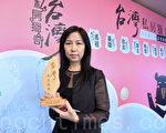 台湾观光局今11日在香港举行台湾私房猎奇记者会,会中颁奖给大纪元时报记者以示感谢本报的努力与用心。(宋祥龙/大纪元)