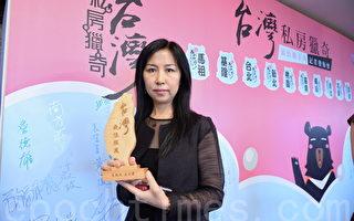 台觀光局頒最佳旅友 香港大紀元獲獎