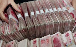 在周三的拍卖会上,中共财政部未能出售全部一年期国债。市场最近的大幅上涨抑制了投资者的胃口,并且他们对中国货币政策前景感到困惑。(AFP)