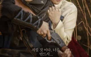 《朝鲜神枪手》释李准基南相美双人海报