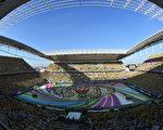 萬眾矚目的2014巴西世界盃隆重登場。(FRANCOIS XAVIER MARIT/AFP)