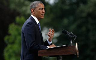 奧巴馬:伊拉克必須解決自己的問題
