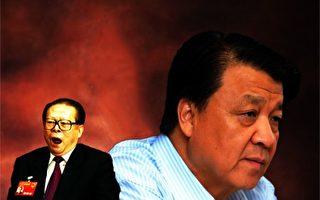 中南海設局 劉雲山訪歐內外受困