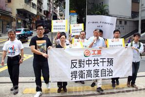 6月11日,多个政团到中联办抗议,批评中共违反《中英联合声明》中的国际承诺,破坏一国两制。(潘在殊/大纪元)