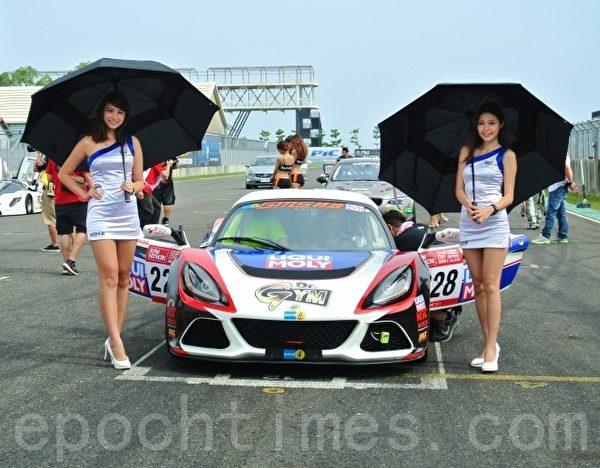 2014年台湾大赛车第2站比赛,跑道上超级跑车与美艳汽车女郎成为观众瞩目焦点。(郑池南 /大纪元)