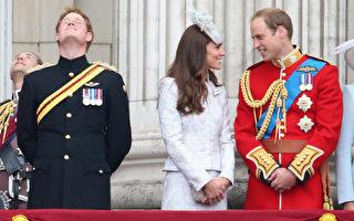 組圖:英女王生日慶典 凱特威廉秀甜蜜