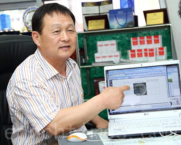 韩国 Biobean(株)代表金太润科研鉴定结果。尤尼特仁不仅具有超强的抗癌效果,而且能够将癌细胞还原为正常细胞。(大纪元图片)