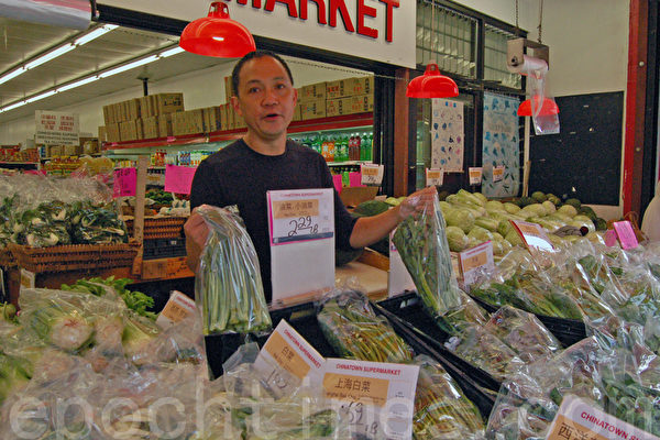 Photo at Chinatown Supermarket for Epoch Times article