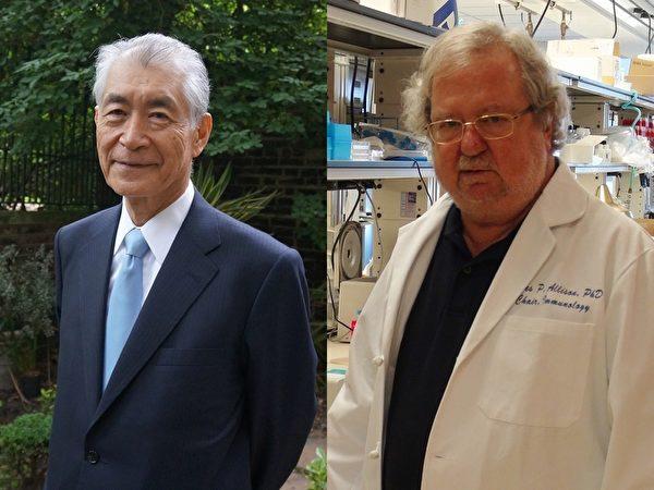 唐獎教育基金會19日公布第一屆唐獎「生技醫藥獎」得主,由日本學者本庶佑(左)和美國學者詹姆斯‧艾利森(James P. Allison)(右)和共同獲得。(唐獎基金會提供/大紀元合成)