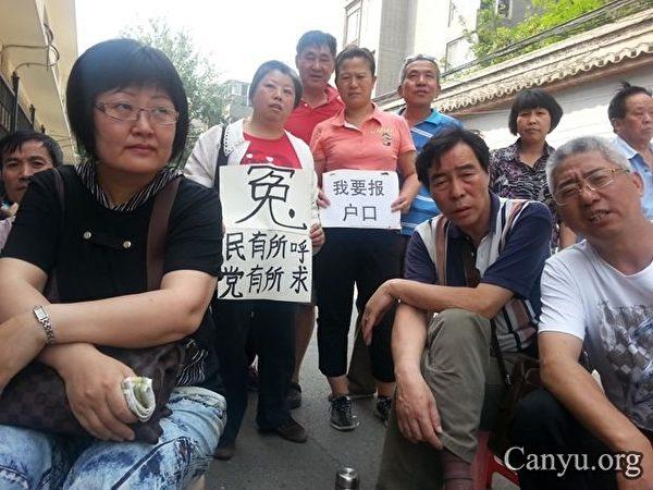 5月30日上午,64位上海訪民第十次集體信訪中紀委信訪部門,控告上海地方政府不作為和亂作為的行為(上海訪民提供)
