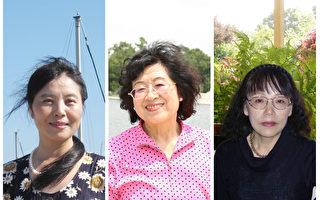 三位中国女人的故事——写在世界难民日
