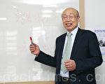 韓國「幸福分享125運動」本部會長、前知名企業家孫郁。(全宇/大紀元)