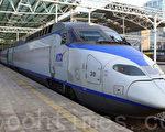 韩国KTX(特快列车)。(全宇/大纪元)