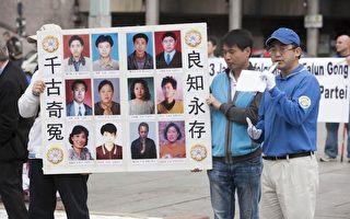 郭居峰(右)在德国科隆讲述中共迫害法轮功真相,展板中他认识的十二名法轮功学员全部在迫害中失去了生命。(明慧网)