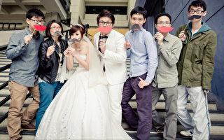 元智周日辦一場嘉年華校園婚禮