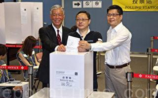 香港再创奇迹 70万港人抗共争真普选