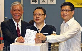香港全民公投再创纪录 70万人抗共争民主