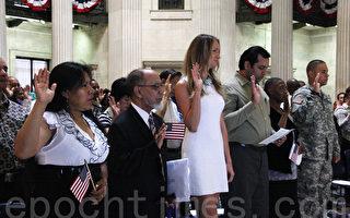 纽约联邦大厅入籍仪式 3名华人入籍