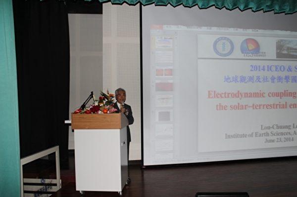 聯大舉辦國際研討會,校長許銘熙主持開幕式。(聯大提供)