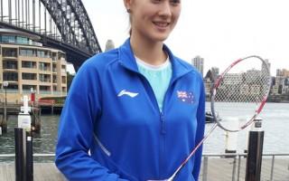 澳洲羽毛球公開賽 參賽選手悉尼海灣熱身