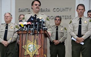 加州校园枪击案 律师:铁锤砍刀也是凶器