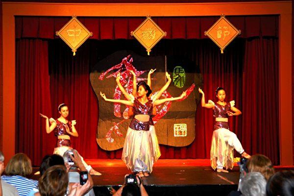 華美聯誼中心的青少年民族舞蹈社在表演「敦煌舞」。(良克霖/大紀元)