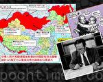 """今年5月,中共党媒《人民网》刊出一组历届中共领导人在办公室的图片,前党魁江泽民的照片则是以""""你懂的""""方式放了一张江查阅中国地图的旧照。(大纪元合成图片)"""